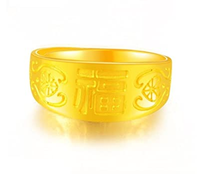 YUXI 999 Solid 24K Yellow Gold Ring Men's Fu Ring 5.2g Can Adjustable