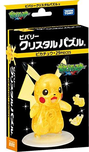 Pedazo-de-cristal-rompecabezas-29-Pokemon-Pikachu-XY-50169-japn-importacin