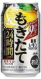 アサヒ もぎたて 新鮮レモン 缶 350ml×24本 ランキングお取り寄せ