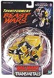 Transformers Beast Wars Transmetals Tripredacus Agent / トランスフォーマー ビーストウォーズ メタルス トリプルダクスエージェント (ジャガー)