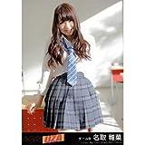 AKB48 生写真 UZA 劇場盤【名取稚菜】