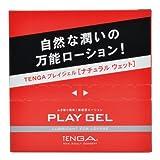 TENGA PLAY GEL ナチュラルウェット 使い切りパウチローション(10袋入) 【ふき取り簡単! 携帯性抜群】