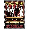 At Budokan: 30th Anniversary Collector's Edition [Box Set]