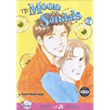 The Moon and Sandals Vol. 1 (v. 1) ~ Fumi Yoshinaga