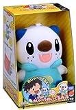 Takara Tomy Pokemon Black & White Talking Plush Toy 5