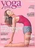 ヨガジャーナル日本版 Vol.2