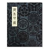 御朱印帳 60ページ ブック式 ビニールカバー付 花紋 藍