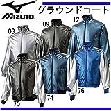 ミズノ(MIZUNO) グラウンドコート 12JE4G20 12 ダークネイビー M