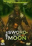 echange, troc Sword in the Moon [Import USA Zone 1]