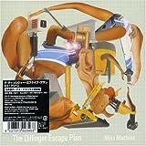 Miss Machine by Dillinger Escape Plan