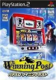 echange, troc Pachi-Slot Winning Post[Import Japonais]