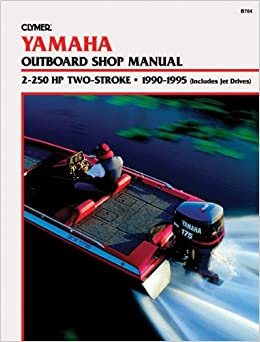 Yamaha 115 2 Stroke Manual