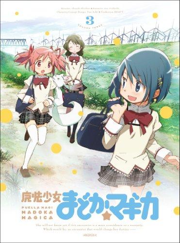 魔法少女まどか☆マギカ 3 【完全生産限定版】 [DVD]