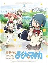「まどか☆マギカ」第3巻が6.0万枚のアニメBD&DVDランキング