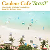 Couleur CAFE:BRAZIL ランキングお取り寄せ