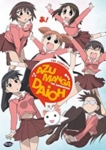 Azumanga Daioh: The Complete Collection