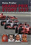 Grand Prix Story 2007 -