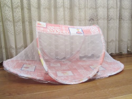 Baby Infant Foldable Safe Protect Mosquito Net Cradle Bed Crib PINK