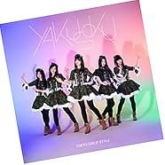 約束 (Type-A)  (ALBUM+Blu-ray Disc)