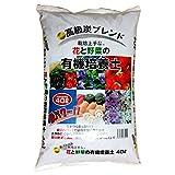 プラント 栽培上手な炭入り 花と野菜の有機培養土 40L
