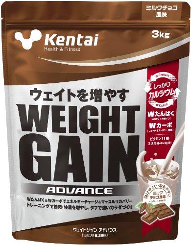 プロテイン ケンタイ ウエイトゲインアドバンス ミルクチョコ風味 プロテイン 人気 プロテイン 通販