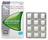 【指定第2類医薬品】ニコレットアイスミント 96個 ランキングお取り寄せ