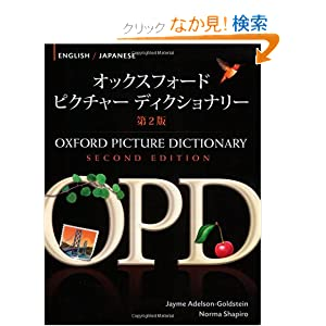 semiotics the basics 3rd edition pdf