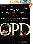 Oxford Picture Dictionary, Second Edi...