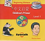 img - for Beginning Chinese Level 1: Childrens Primer book / textbook / text book