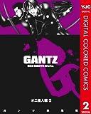 GANTZ カラー版 オニ星人編 2 (ヤングジャンプコミックスDIGITAL)