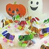 ハロウィン(Halloween)テトラパック(50個入り)配る用お菓子セット(かぼちゃおばけ)ミックス