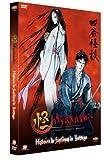 echange, troc Ayakashi - Vol.1/3
