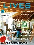 LiVES (ライヴズ) 2011年 08月号 [雑誌] VOL.58