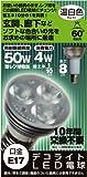 エス・ティー・イー デコライト LED電球 (照射角60°・E17口金・レフ型・レフ型0W型レフ球 相当(4W)・210ルーメン・温白色) JD1708BC