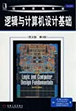 img - for Logic and Computer Design Fundamentals (4th Edition) book / textbook / text book