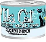 TIKI Cat Wet Food PUKA PUKA LUAU CHICKEN Human Food Grade 6 oz Cans 8 PACK