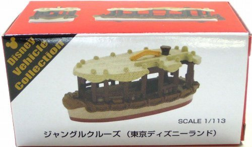 [Tokyo Disney Resort Jungle Cruise Tomica] TDR Disney Vehicle Collection TDL Jungle Cruise Boat Tomica (japan import) by Gon's Bazaar
