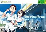 ROBOTICS;NOTES(初回限定版 ポケコンバック型スマートフォンケース/設定資料集 同梱)