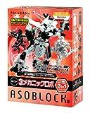 アソブロック CREATIONシリーズ 25MB 3メカニックロボ