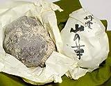 京都産 「京野菜」 山の芋(やまのいも)2kg 5〜6個前後入り