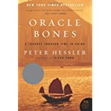 Oracle Bones: A Journey Through Time in Chinaby Peter Hessler