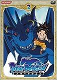 BLUE DRAGON 2 [DVD]