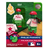 Phille Phanatic MLB Philadelphia Phillies Mascot Oyo Series 1 Minifigure