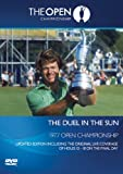 The Duel in the Sun - Open Championship 1977 Official Film (Tom Watson & Jack Nicklaus) - Updated & Extended Edition [DVD]