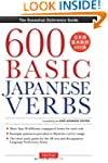 600 Basic Japanese Verbs: The Essenti...