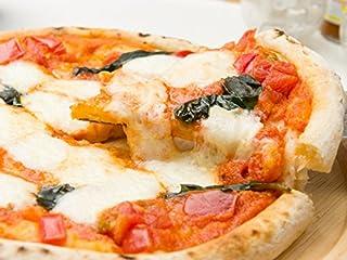 家で食べられる美味しいピザ