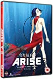 攻殻機動隊ARISE border:3のアニメ画像