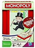 GREEK MONOPOLY TRAVEL BOARD GAME NEW By HASBRO