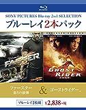 ファースター 怒りの銃弾/ゴーストライダーTM [Blu-ray]