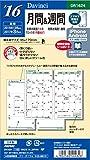 レイメイ藤井 ダヴィンチ 手帳用リフィル 2016 12月始まり マンスリーウィークリー 聖書 DR1624